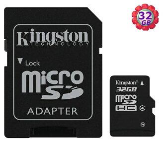 KINGSTON 32GB 32G microSDHC【class 4】金士頓 microSD SD SDHC C4 手機記憶卡 記憶卡