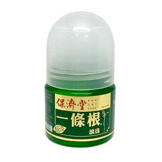 保濟堂 一條根滾珠精油 35g (超涼)【瑞昌藥局】014972