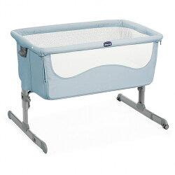 Chicco Next2Me 多功能移動舒適嬰兒床-水漾藍★衛立兒生活館★