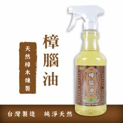 室飄香天然樟腦油-家庭號 550ml