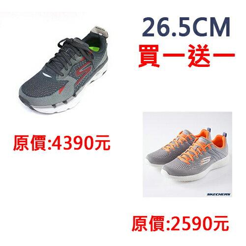 買一送一26.5CM~SKECHERS男慢跑鞋路跑鞋55050CCRD+健身記憶鞋墊鞋52108LGOR[陽光樂活]