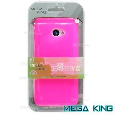 【MEGA KING】超薄矽膠套 HTC Butterfly S 桃 (六色可選)