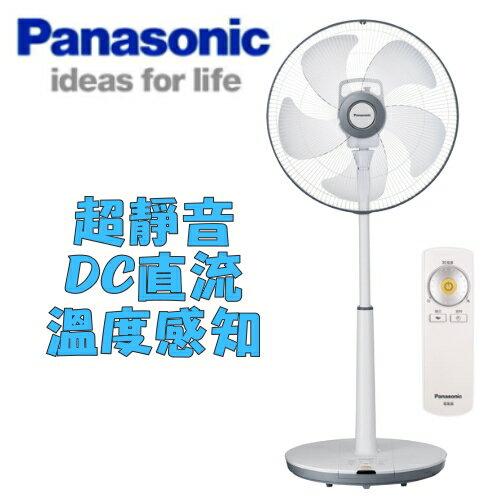 全館回饋10%樂天點數★國際牌 16吋DC變頻經典型溫感遙控立扇【F-S16DMD】