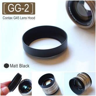 [享樂攝影] Contax RF金屬遮光罩 GG2 46mm 中焦 小廣角鏡專用 送前蓋 G35 G45 35mm 45mm 50mm 20MM F1.7