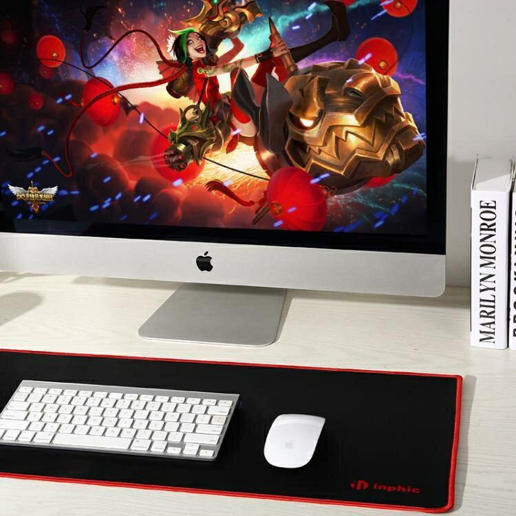滑鼠墊 加長鎖邊電腦筆記本辦公家用桌墊男生女生創意大號小號細面