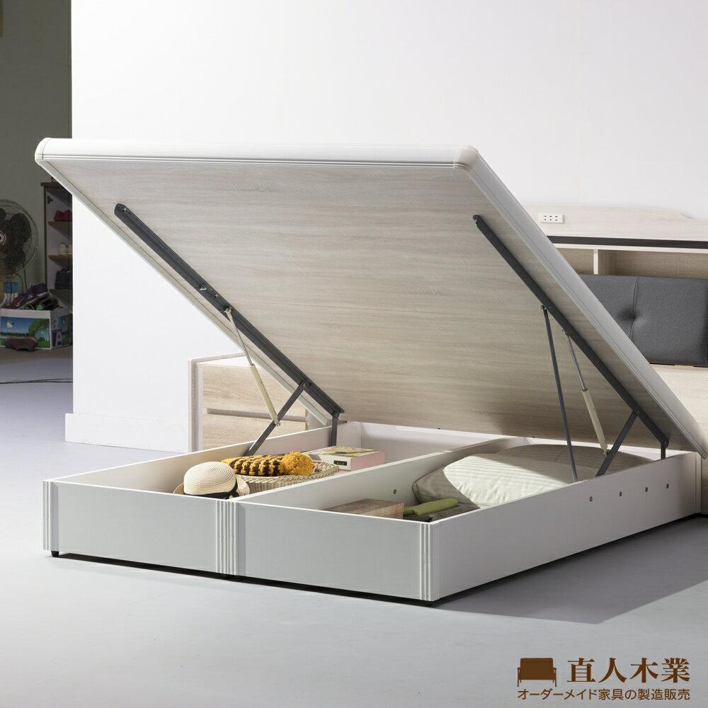 【日本直人木業】白色收納 5 尺雙人掀床(沒有搭配床頭)
