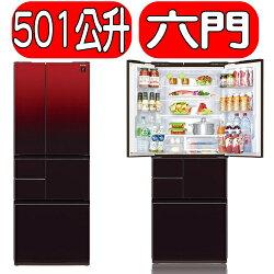 領券打9折★回函送★快速出貨★SHARP夏普【SJ-GT50BT-R】《465公升》日本原裝五門冰箱