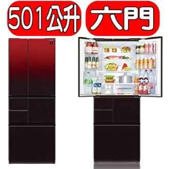 《特促可議價》Sharp 夏普【SJ-GT50BT-R】《501公升》日本原裝六門冰箱