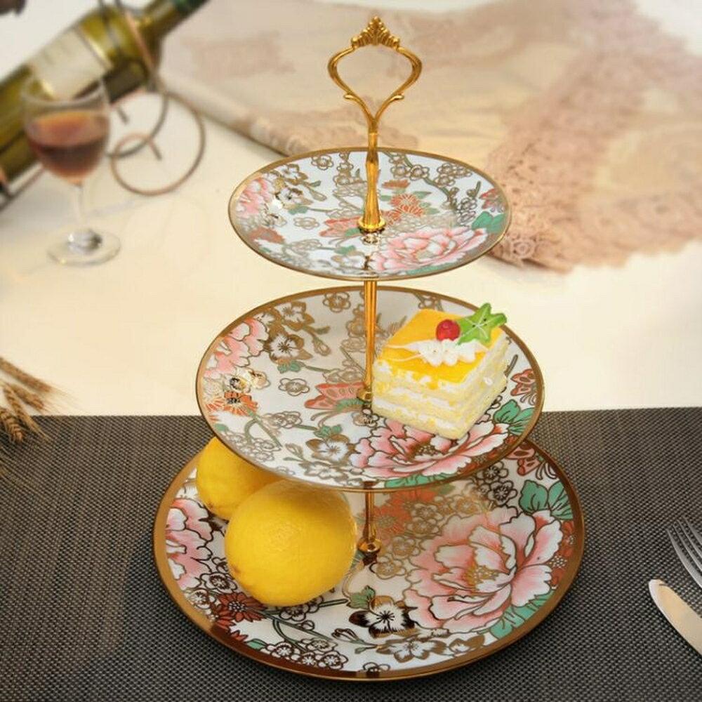 水果碟歐式家用陶瓷三層水果盤架點心盤創意客廳茶幾干果蛋糕多層托盤子 精品 年貨節預購