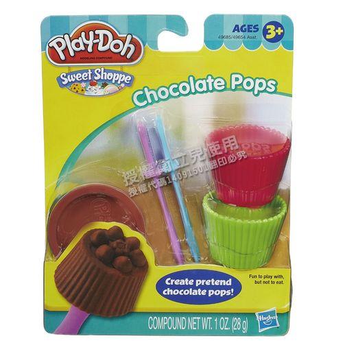 Play-Doh 培樂多 迷你甜點工具組(巧克力)★衛立兒生活館★
