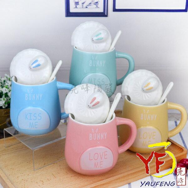 馬克杯 可愛萌兔蓋杯 浮雕動物 馬克杯 四款 附蓋  湯匙