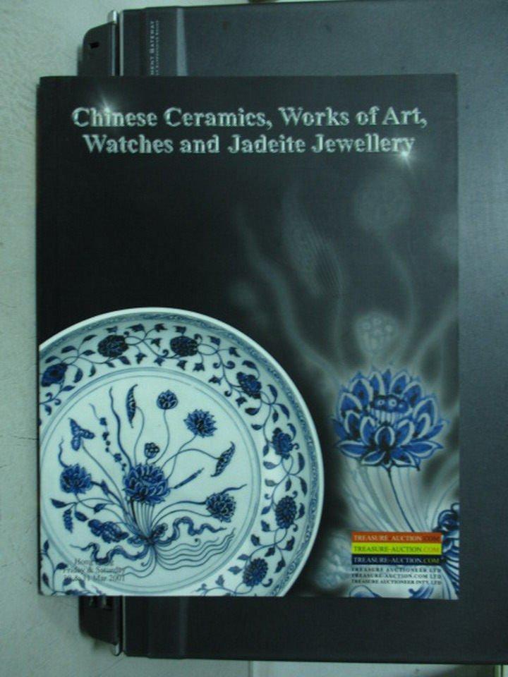 ~書寶 書T5/收藏_ZHI~Treasure_12期_Sale of Chinese C