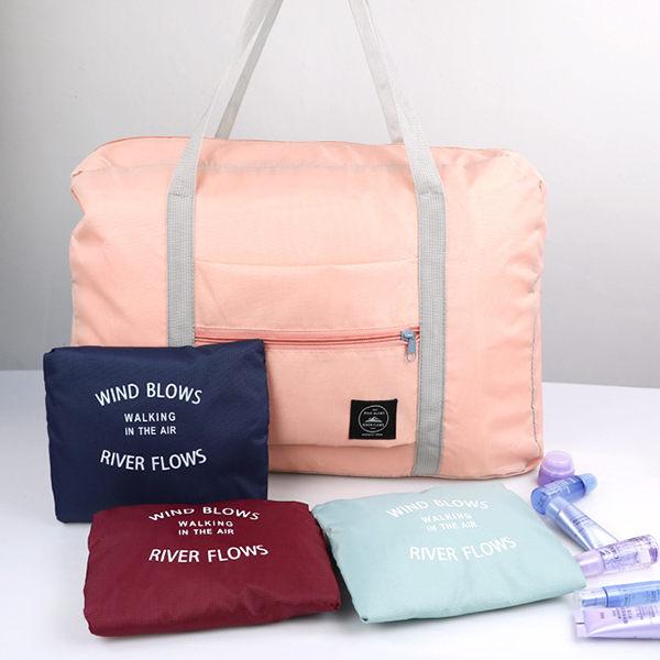 PS Mall 旅行收納袋 旅行包購物包大容量可折疊旅遊收納包【J831】 - 限時優惠好康折扣