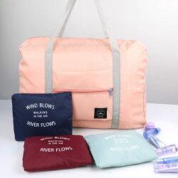 PS Mall 旅行收納袋 旅行包購物包大容量可折疊旅遊收納包【J831】