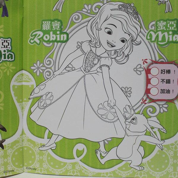 小公主蘇菲亞造型貼畫 DS007 彩色著色本 畫冊 / 一本入 { 定60 }  內附貼紙 MIT製 學畫簿 正版授權~4714809833498 5