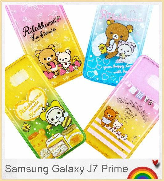 Samsung Galaxy J7 Prime 拉拉熊 正版授權 彩繪漸層手機殼 彩繪手機殼 保護殼 手機套 保護套