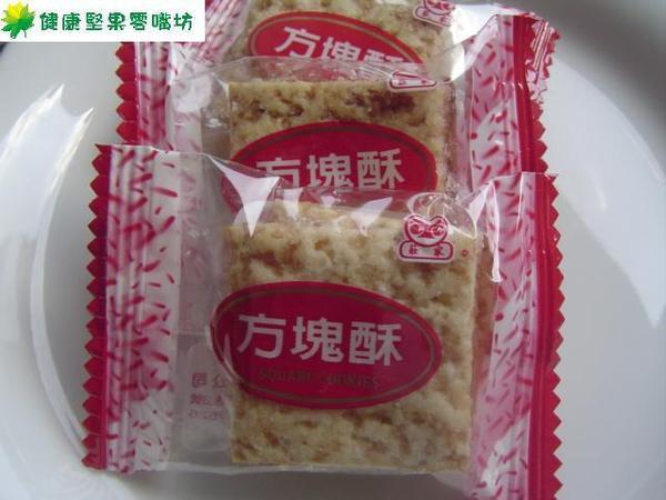 莊家方塊酥 600g 古早味餅乾 易買健康堅果零嘴坊