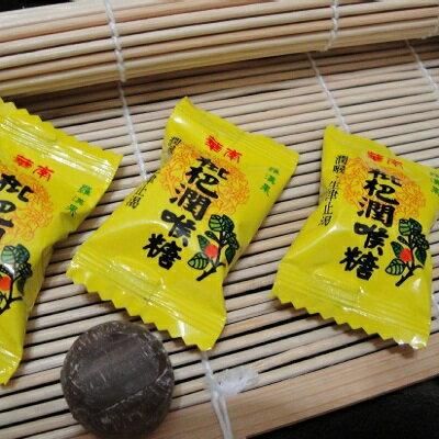 枇杷潤喉糖 600g 傳統古早味喉糖 易買健康堅果零嘴坊