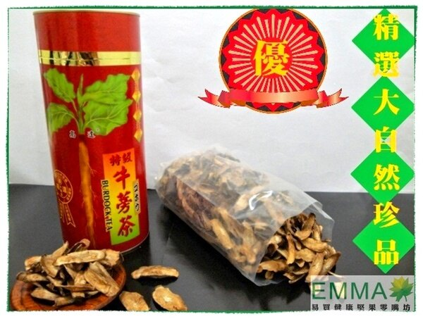 【特級牛蒡片茶】《易買健康堅果零嘴坊》 經選大自然珍品.上選品種.