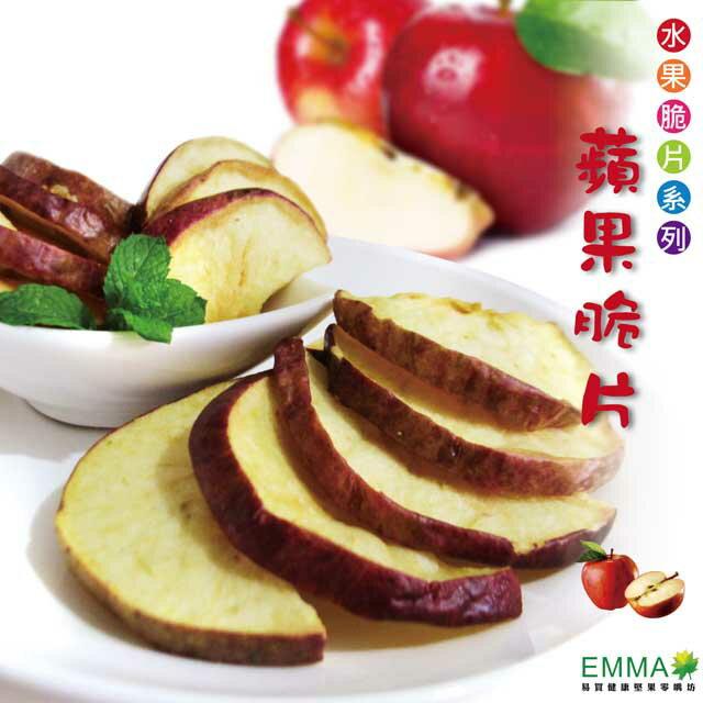 【蘋果脆片】原廠1KG量販包《易買健康堅果零嘴坊》