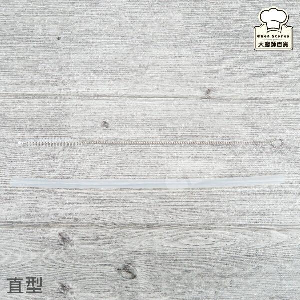 米諾諾矽膠吸管直型環保吸管不含雙酚A附吸管刷-大廚師百貨