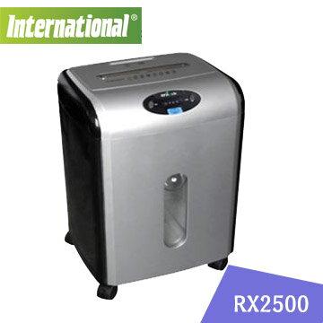 International RX-2500 辦公室專用碎紙機