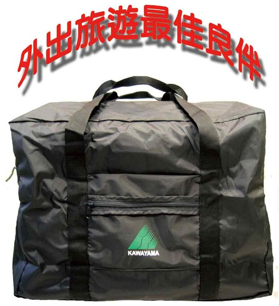 【MANA】KT-15 多功能摺疊包