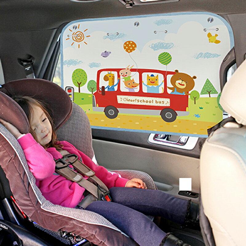 簡易 可愛汽車防曬防紫外線遮光窗簾 遮陽板