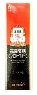 正官庄高麗蔘精EVERYTIME10ML*10包盒◆德瑞健康家◆
