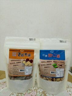 美纖小舖:年貨珍饌開心果220g帶殼夏威夷果240g原售價230元