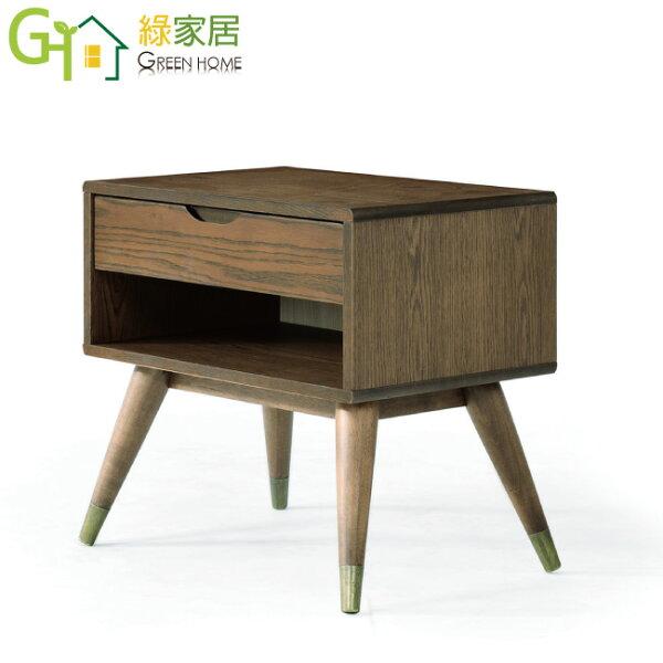 【綠家居】樂夫時尚2尺木紋床頭櫃收納櫃(二色可選)