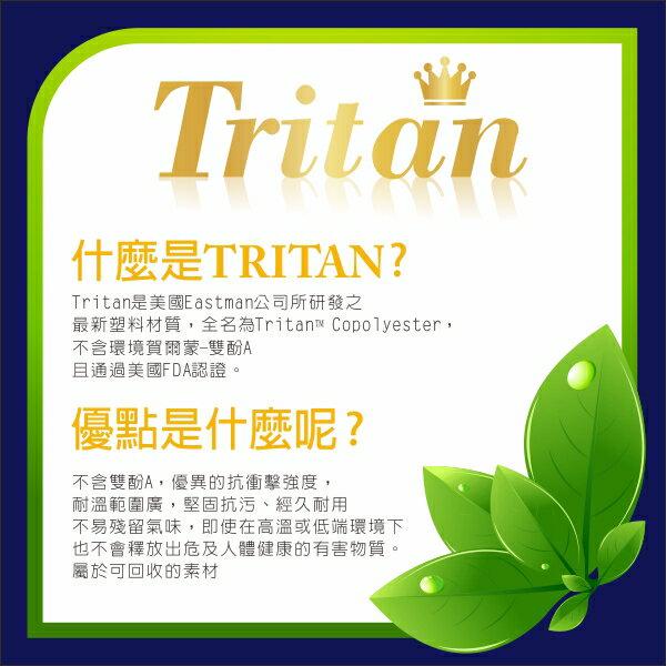 Puku 藍色企鵝 動物列車Tritan水壺-500ml (珊瑚紅)【悅兒園婦幼生活館】 1