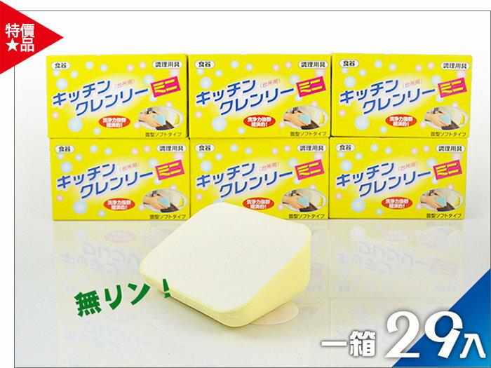 快樂屋♪ 一箱29入*日本製 無磷洗碗皂 350g 環保洗潔精/洗碗精/沙拉脫/強力去汙/清潔劑