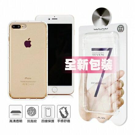 【正版包裝】WUW Apple iPhone 7 / i7 4.7吋 氣墊簡約防摔保護殼