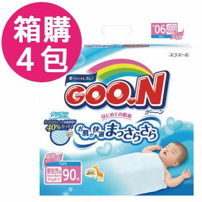 【悅兒樂婦幼用品?】GOO.N 日本大王 頂級境內版紙尿褲NB (90片x4包)【產地日本】