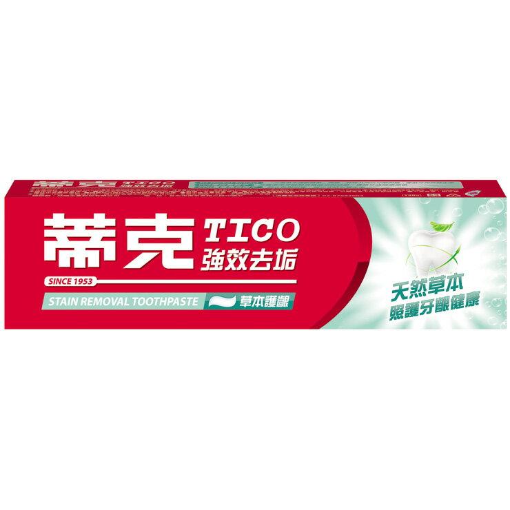 蒂克 強效去垢牙膏 草本護齦 120g