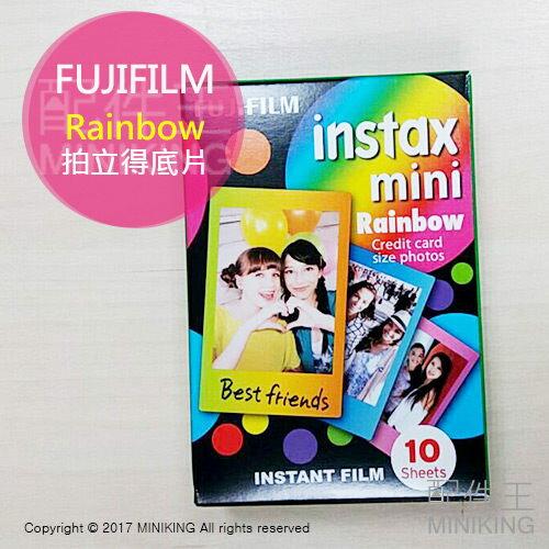 【配件王】現貨富士FUJIFILMinstaxRainbow彩虹漸層拍立得底片mini8255090