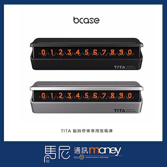 bcase TITA 臨時停車專用號碼牌/臨停號碼牌/號碼牌/臨停神器/變換號碼/防拖吊/停車號碼牌【馬尼行動通訊】