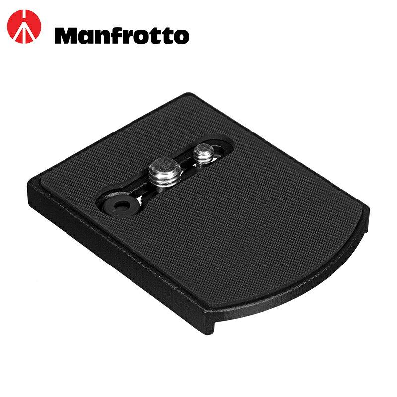 ◎相機專家◎ Manfrotto 410PL 鋁合金快裝板 1/4 3/8 適用 405 410 雲台 公司貨