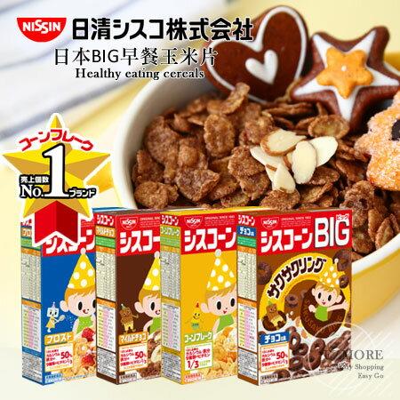 日本 NISSIN 日清 BIG 早餐玉米片 玉米脆片 玉米片 嬰幼童麥片 營養麥片【N101836】