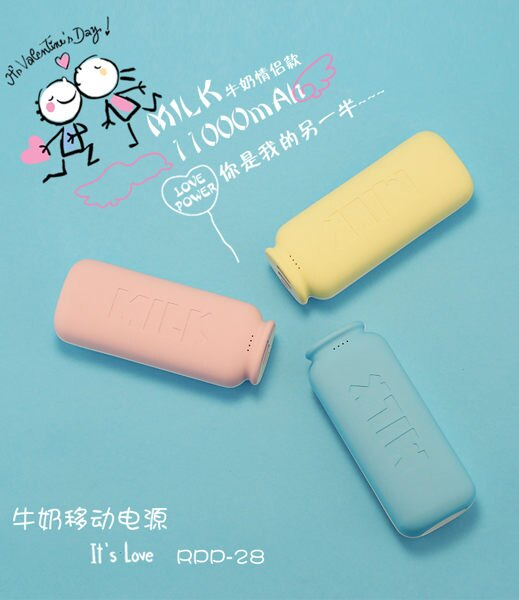 REMAX 行動電源/移動電源 牛奶系列11000mAh 雙USB孔 電量顯示燈 智能兼容快速充電 暖色系情侶(預購)