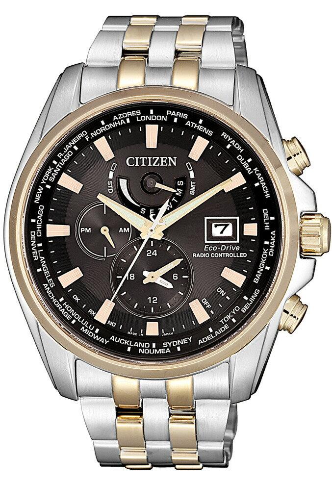CITIZEN星辰錶 光動能電波對時腕錶AT9038-53E/44mm