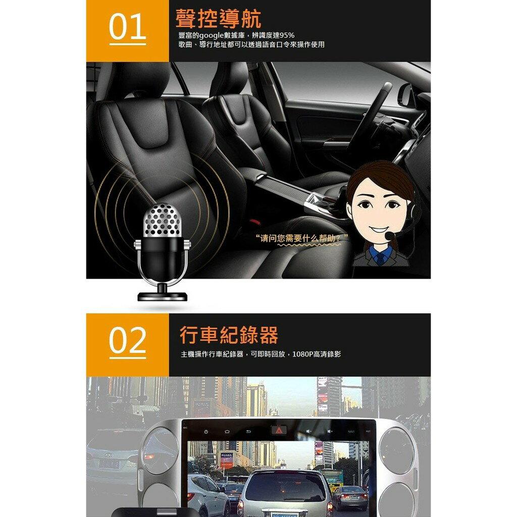 BuBu車用品【9吋安卓專用主機 觸控螢幕】現代 Elantra Play商店 手機互聯 語音操控