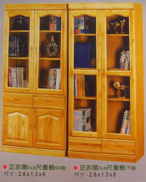 【尚品家具】 663-09 正赤楊木3尺實木開門書櫃玻璃櫃
