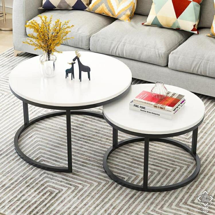 茶几 北歐茶幾簡約現代創意小戶型家用客廳輕奢圓形組合鐵藝小茶幾桌子 概念3C