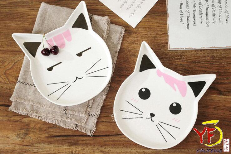 ★交換禮物★餐桌系列 手工窯燒9吋趣味貓咪造型盤 大盤子 餐盤 平盤 親子趣味盤