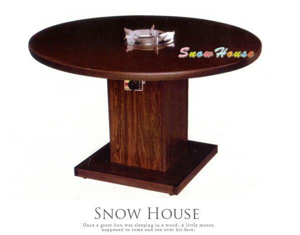 ╭☆雪之屋居家生活館☆╯AA639-06 4尺圓火鍋桌(胡桃木花/木心板)(DIY自組)/餐桌/飯桌