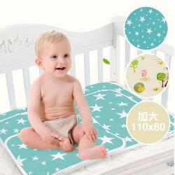 加大尿布墊110x80三層嬰兒床隔尿墊 保潔墊 產褥墊 看護墊 生理墊 防水墊 野餐墊 兒童戒尿布床墊 寵物墊 現貨長期