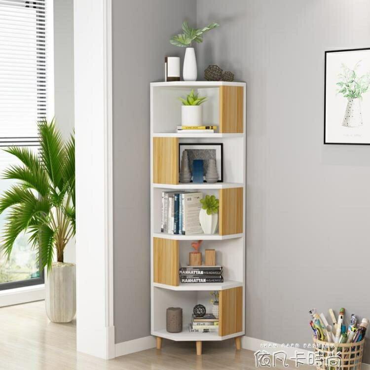 【快速出貨】新款牆角三角置物架邊幾轉拐角櫃簡易書架收納多層臥室現代簡約 七色堇 新年春節送禮