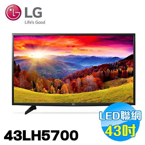 福利品 43吋 FHD LED 智慧 液晶電視